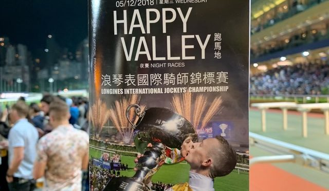 Hong Kong del 1: Happy Valley